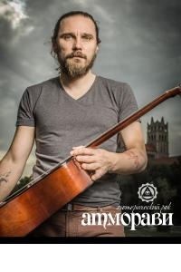 atmoravi_2014_poster2